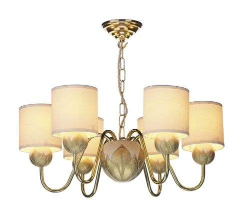 Dahlia 6 Light Ivory/Gold Pendant complete with Shades DAH0612